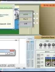plc编程入门教程图片