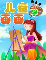 3-6岁儿童必看动画片《昆塔·因为所以》幼教经典全集07