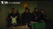 《灰猴》剧组来济宁 演员、观众零距离