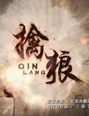 TVB舉行2019節目巡禮 全臺藝人盛裝出席