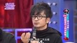 小明星大跟班:曹西平在社交網站,評論唐從圣事件,引網友筆戰