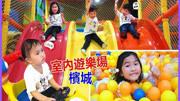 小蘿莉和哥哥去兒童游樂場乘坐救護車