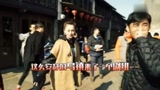 《不负时光》花絮:扎心了!邢昭林片场拍照被导演调侃长得娘?