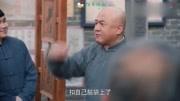 《老酒館》陳懷海來大連開酒館之前都做過什么?