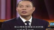 中國機長:歐豪開場10秒變豬頭,遭無情嘲笑,原型一句話打臉