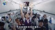 太像了!歐豪同框《中國機長》角色原型被指撞臉