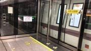 石家莊地鐵2號線首列車下線