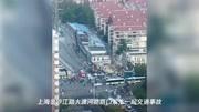 上海車禍瞬間集錦 死的真慘。 標清
