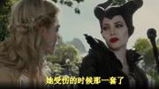 朱莉的《沉睡魔咒》女巫妝太嚇人,嚇哭小演員,只好找親女兒搭戲