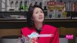 妻子的浪漫旅行3升级版之杨千嬅被老公审美震惊 李娜竟害怕香蕉?