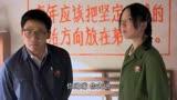 兩個女人的戰爭第2集