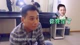 """姐姐好餓之劉燁秀法語飆""""情話"""" S被誤傷翻臉"""