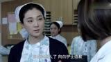 產科醫生:霸氣女醫生暴打護士惹眾怒