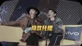 乐队我做东之面孔乐队&Click#15合唱名曲 Ricky秀舞技挑战三哥