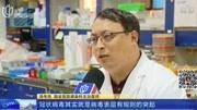 武汉肺炎为新型冠状病毒 专家:不必恐慌 上海具有相关诊疗规范