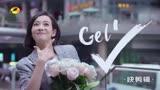 [下一站是幸福]8.2cut:元宋送花,也太會了吧