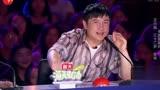 中國達人秀:小伙不僅唱歌好聽,連說話都特別有意思