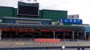 2月9号疫情防控期深圳沙井汽车客运站实拍