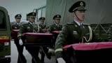 三八線大結局:戰斗勝利,中國人民志愿軍烈士英靈回國,震撼人心