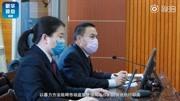 当日诉、当日判!内蒙古首例妨害疫情防控刑事案件宣判