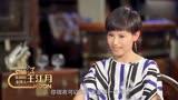 星月私房話:朗朗坦言喜歡周杰倫,稱他的音樂很中國風,很有意思