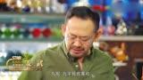 星月私房話:姜武節目大秀廚藝,親自制作特色海鮮飯,看著都饞人