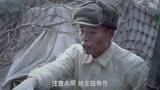 《三八線》朝鮮女孩受重傷 金旺英雄救美人