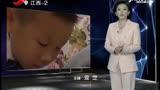 天才兒童記憶超常,不到100天漢字練習,成為漢字風云會總冠軍