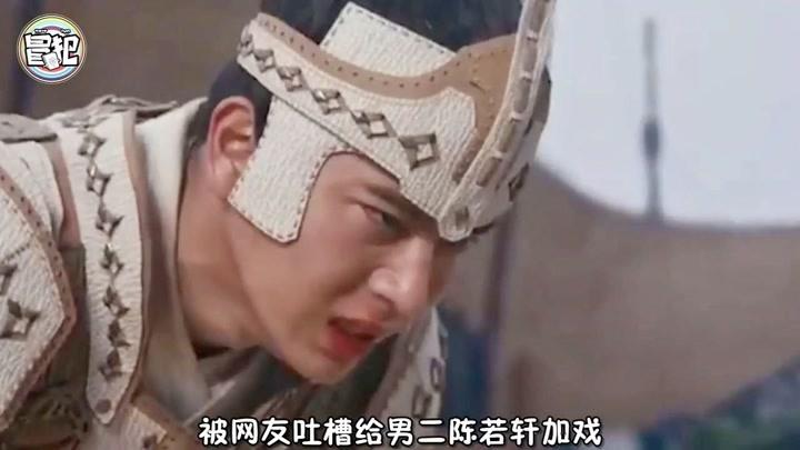 縹緲錄在給男二加戲陳若軒戲份太多,劉昊然被嘲太弱