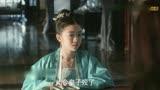 【清平樂】42-43預告: 皇后秋和起嫌隙,皇后害怕官家寵幸秋和,官家覺得愧對禾兒徽柔母女,決定多陪伴補償