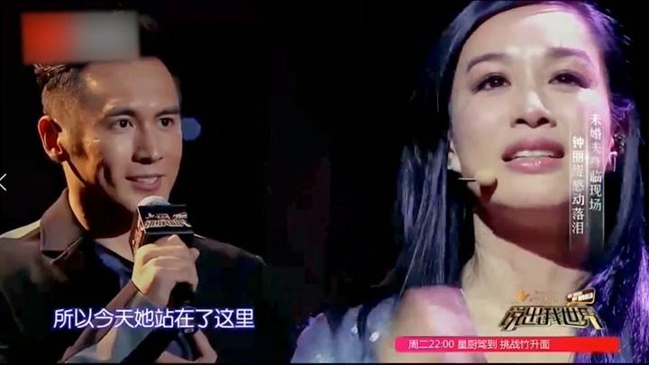 明星姐弟戀,張倫碩把鐘麗緹當做童話里的美人魚,于小彤太會撒嬌