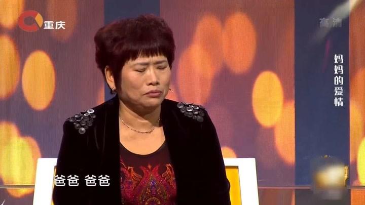 62歲單親媽媽帶著4個孩子,找了個酒鬼丈夫,經歷悲慘涂磊都驚了