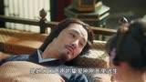 """《清平樂》官家剛死里逃生,曹皇后想的卻是""""我呢"""""""