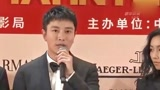 #上海電影節#《特警隊》#凌瀟肅# 、賈...