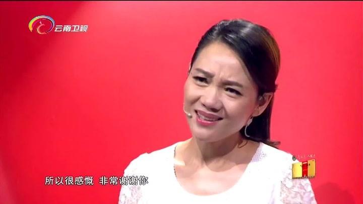 中國情歌匯:嘉賓周群現場有感而發,回憶往事淚灑現場