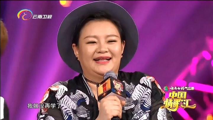 中國情歌匯:周群現場回憶往事,學長笛因肺活量低結果暈過去了
