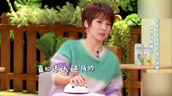 謝楠下輩子不想嫁給吳京?