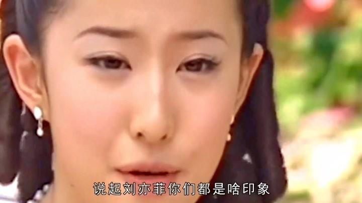 劉亦菲究竟有多高早期黃圣依站她身邊就像在坑里這差距有點大啊