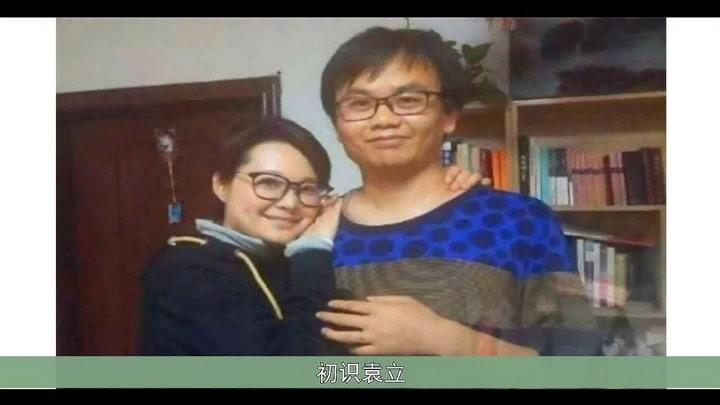 """嫁過三個男人,與富商徐威同居的""""杜小月""""袁立,如今怎么樣?"""