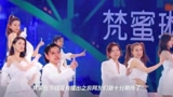 乘風破浪的姐姐主題曲曝光,作詞人是李宇春,聽到歌名差點笑噴了