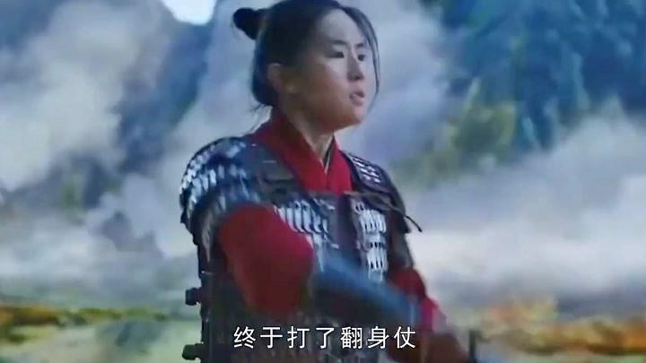 楊采鈺和陳金飛聚餐被疏遠曾搶劉亦菲資源的她忘年戀情要涼嗎
