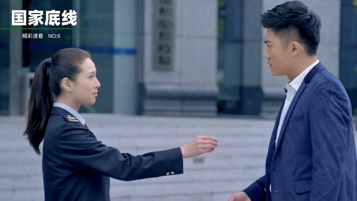 國家底線:警花和富二代解除婚約,父親得知后大怒,她卻離家出走