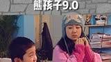 家有兒女的小雪跟劉星搞笑場面#楊紫#張一山