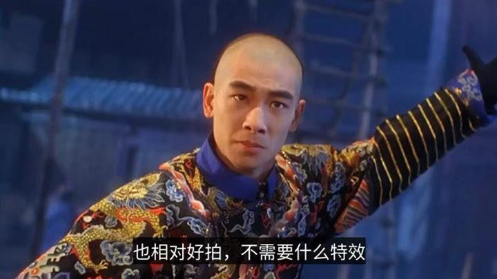 認出了郭濤,卻沒認出潘粵明,當年李連杰這部劇真是臥虎藏龍