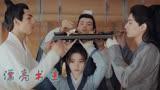 漂亮書生:鞠婧祎坐擁三大美男,女扮男裝開啟求學之路,追定了!