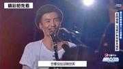 【明日之子】邓紫棋、郎朗、朴树、欧阳娜娜导师开场秀太燃了!