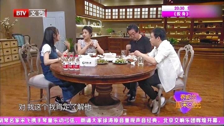 潘斌龍對劉樺說世界杯土味情話,潘斌龍:好尷尬,我都受不了了