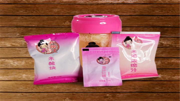 小s推薦的粉嫩公主酒釀蛋是_國家認可的豐胸品牌