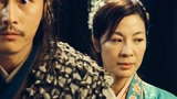 【劍雨】第二集 夫妻二人遇見劫匪丈夫卻不知妻子曾經是天下第一