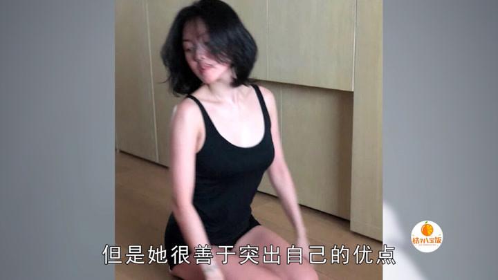 42岁国际巨星小S大秀一字马:身材火辣、前凸后翘,永远都是S型